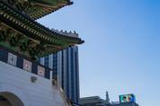 Gyeongbokgung Palace, Seoul / South Korea · 2016