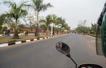 Kigali / Rwanda · 2017