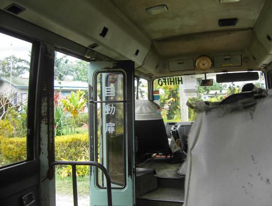 Tongatapu / Tonga  · 2009
