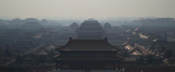 Forbidden City, Beijing / China · 2016