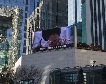 Seoul / South Korea · 2016