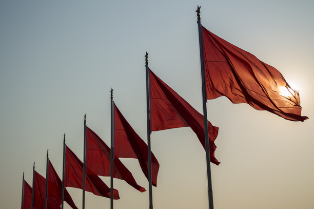 Tiananmen Square, Beijing / China