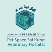 Pet Space西頁獸醫診所