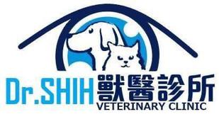 施醫生獸醫診所 dr shih veterinary clinic