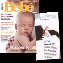 Bebe+Dhoje.png