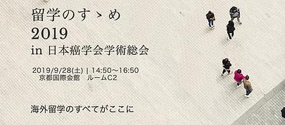 スクリーンショット 2019-08-17 10.42.21.png