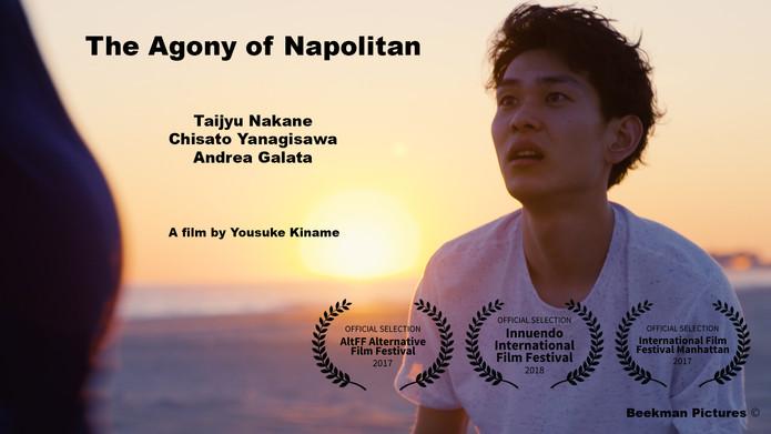 The Agony of Napolitan(Short Film)