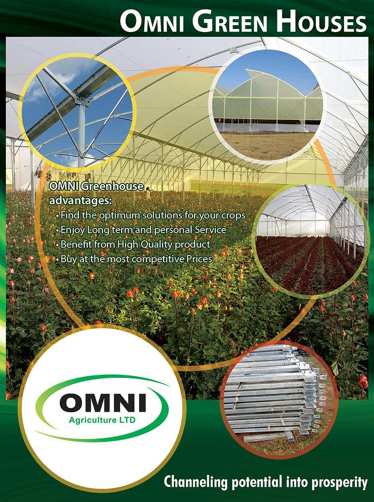 green house poster.jpg