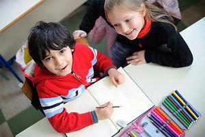 Школа Дети