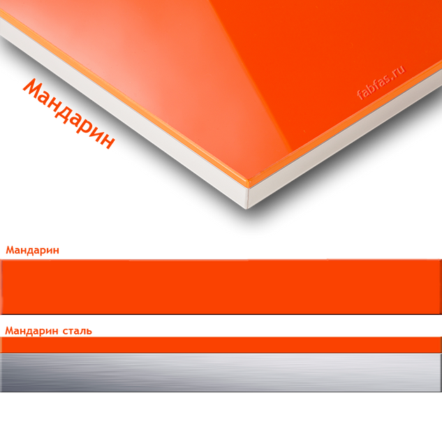 acril_orange.png