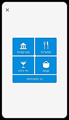 Activity map menu Copy.png
