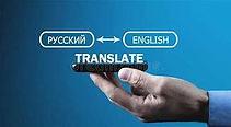Man holding translate.jpg