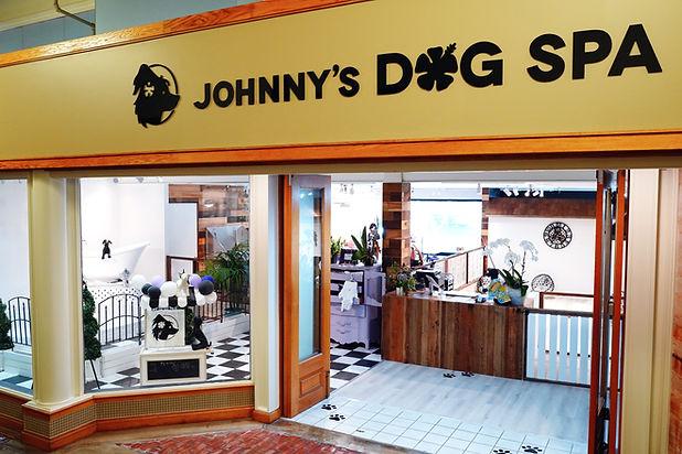 JohnnysDogSpa-Storefront.JPG