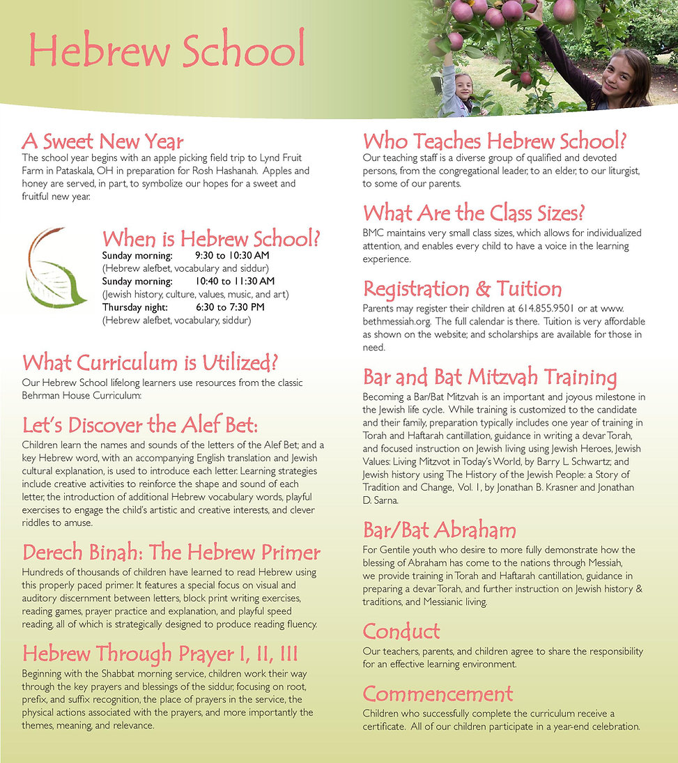 Religious School Brochure 3-22 2-page-00