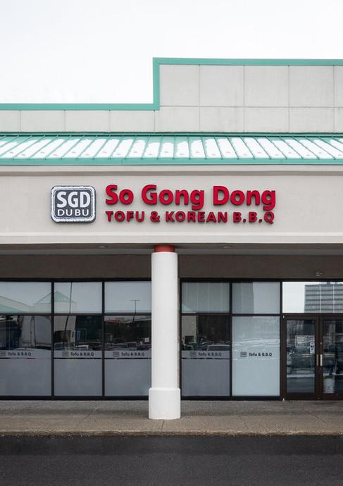 SGD Hackensack Exterior