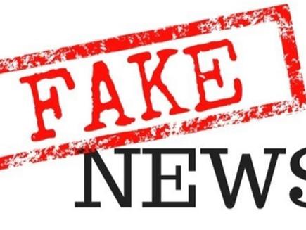 CUIDADO ESQUERDA: FAKE NEWS NÃO É IDEOLOGIA