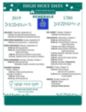 hhd schedule web 1 copy.jpg