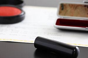 印鑑登録に必要な書類