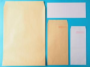 色んな大きさの封筒