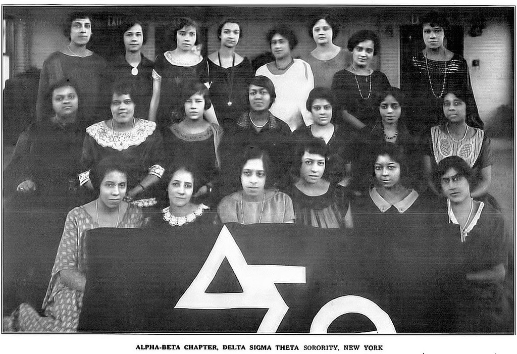 Alpha Beta Chapter 1920s (Currently New York Alumnae Chapter)