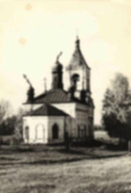Троицкая церковь села Русино 1972