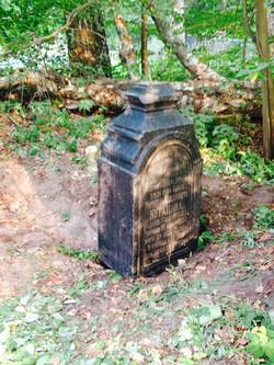 Надгробная плита Куранова