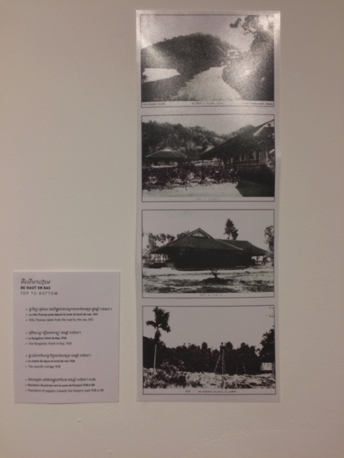 Exhibition of Kep, Cambodia...