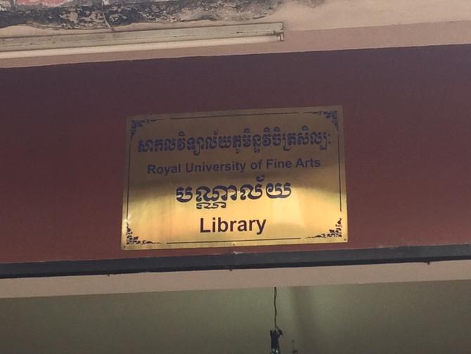 Art and Design University Phnom Penh, Cambodia...