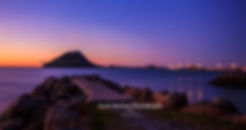 Mount Maunganui sunset Sulphur Point