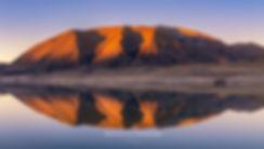 Mount Harper, Hakatere Conservation Reserve