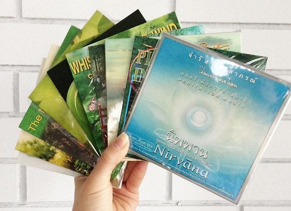 Набор 10 . Коллекционная музыка. Green Music