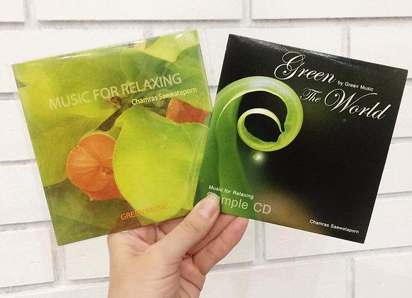 Набор 2 . Коллекционная музыка. Green Music