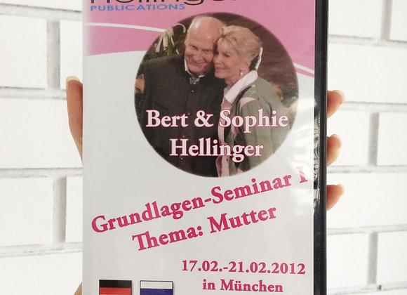 DVD диск ,БАЗОВЫЙ СЕМИНАР I: МАМА , Мюнхен февраль 2012г