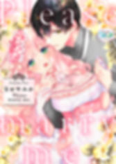 Please_hyoushi.jpg