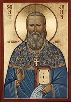 St John of Kronstadt.jpg