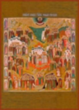 all-saints-of-russia-icons-orthodox-chri
