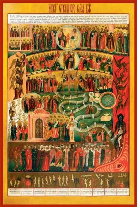 last-judgement-icons-orthodox-christian-