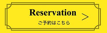 スクリーンショット 2021-03-21 14.43.26.png