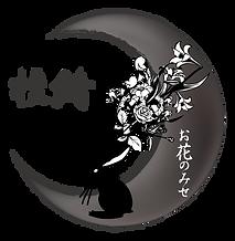 代表ロゴ01_アートボード 1.png