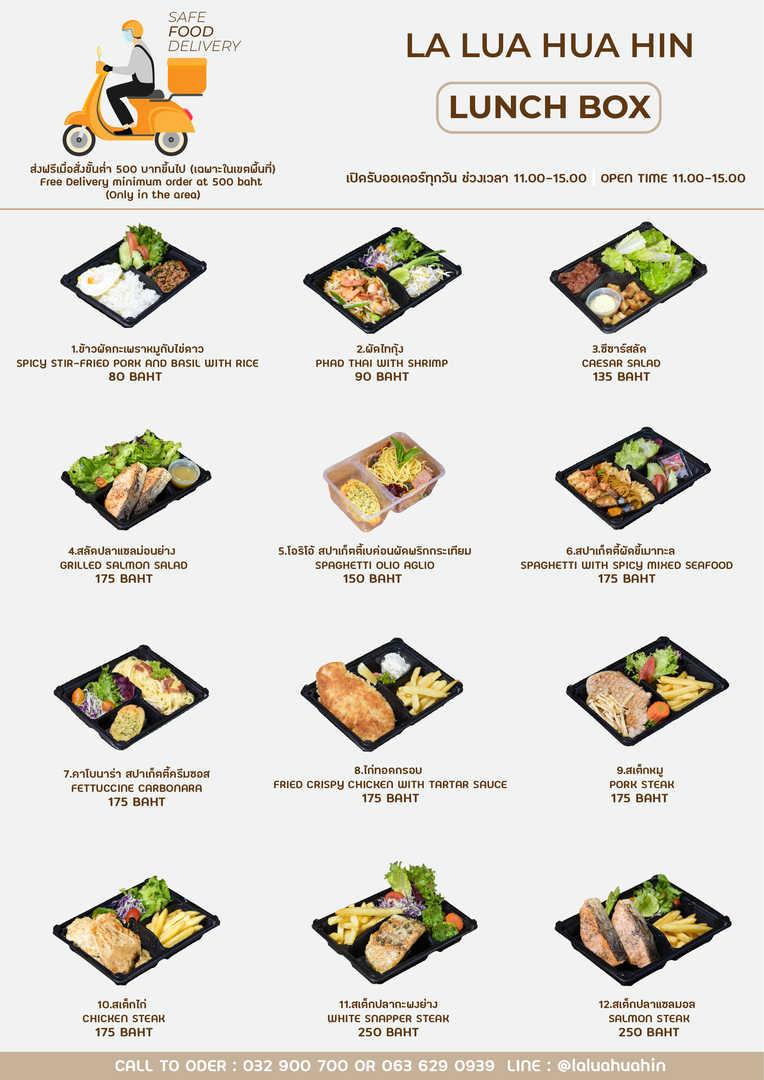 Lunch box v.A4-01.jpg