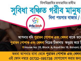 Facebook-ad-banner.jpg