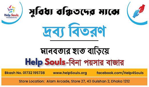 Banner Masud.jpg
