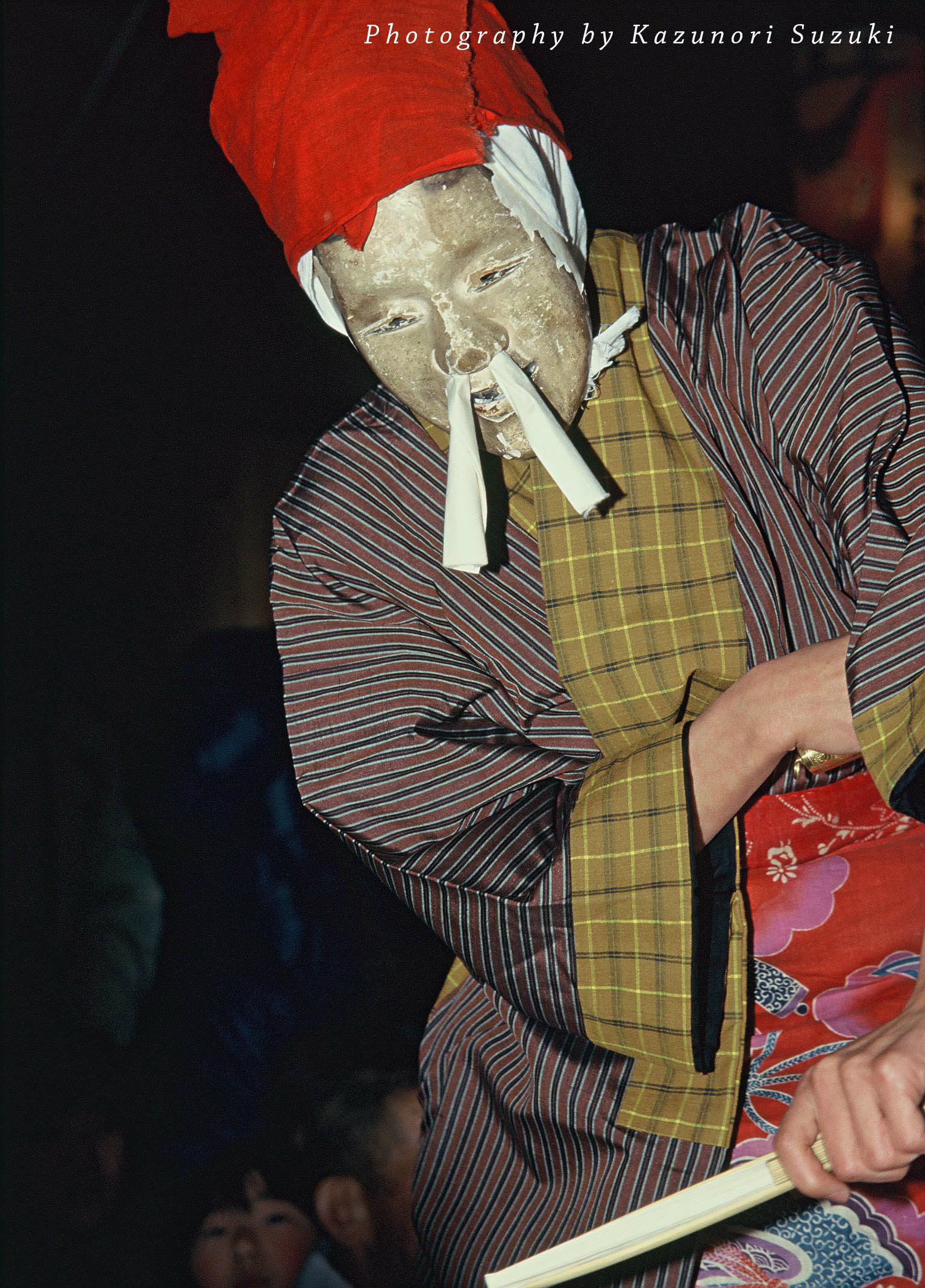 おんばの舞(川名)