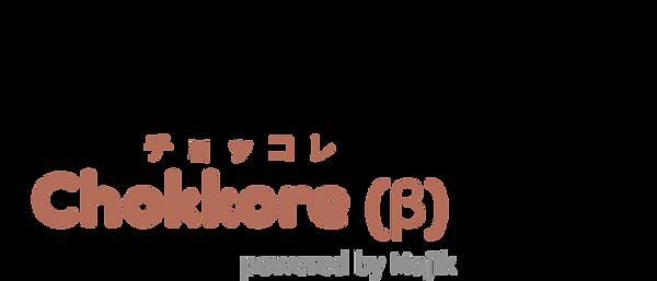 chokkore_top_image.png