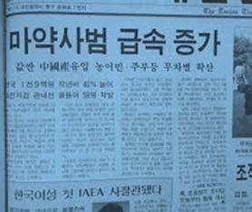 K-NEWS-2-BLUE.png