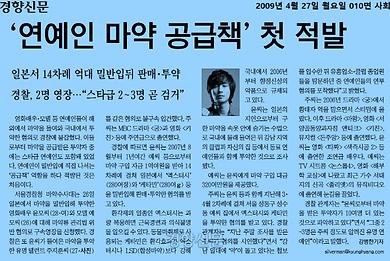 K-NEWS-5-BLUE.png