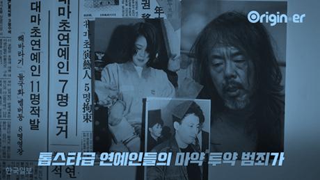 K-NEWS-3-BLUE.png