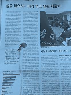 K-NEWS-4-BLUE.png