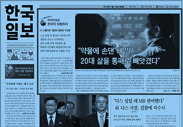 K-NEWS-1-BLUE.png