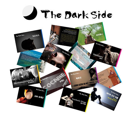 DARK-SIDE-2_edited.jpg